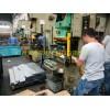 广州安协科技HN-0620红外线保护装置,光栅厂家