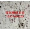 深圳石材厂家芝麻黑火烧板深灰色花岗岩青石板蘑菇石石材批发