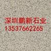 深圳石材挡车圆石球路桩石步行街石球园林石球车止球深圳石材