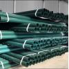 天津市潞沅涂塑钢管有限公司