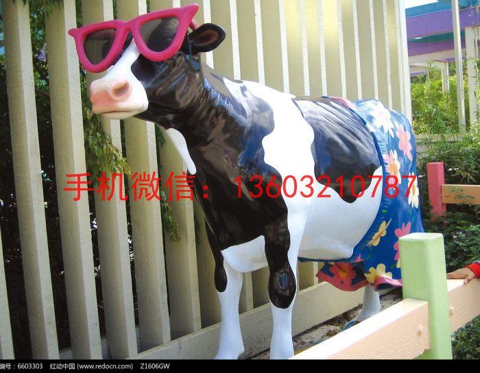 戴眼镜玻璃钢牛雕塑
