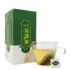 娇名常清茶郁李仁罗汉果肠清茶组合草药大肚茶oem代工