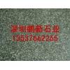 深圳芝麻灰火烧板报价|芝麻灰火烧板|深圳芝麻灰大理石价格
