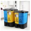创意垃圾桶环保分类卫生桶