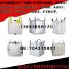 化工危險品噸包袋-出口專用危化品噸包袋
