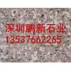 深圳蒙古黑花岗岩石材建筑用蒙古黑工程广场石材蒙古黑价格