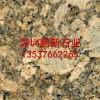工厂生产供应雅蒙黑磨光面石材深圳雅蒙黑石材花岗岩