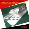 生产25公斤化工铝箔袋-烟台铝箔袋生产厂家