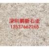 深圳大中型刻字标志招牌石景观园林天然假山驳岸供应