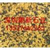 深圳蒙古黑光面蒙古黑蒙古黑花岗岩优质蒙古黑石材