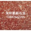 超低价现货深圳优质黄锈石花岗岩黄锈石大理石黄锈石厂家