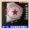 重庆珍珠棉板材发泡厂