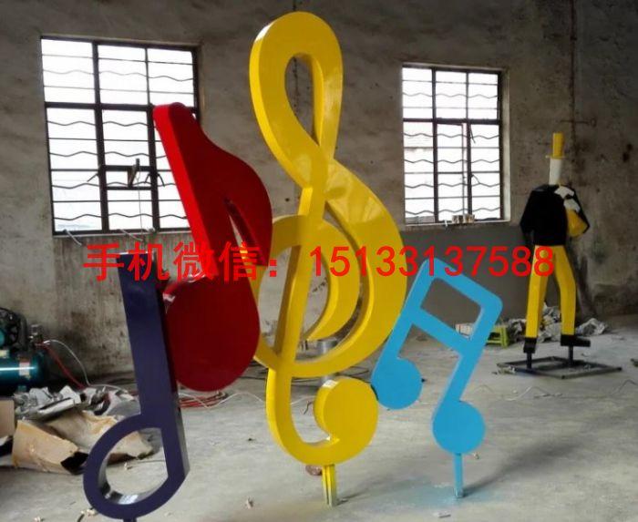 不锈钢音乐符号雕塑 (1)