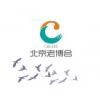 北京老博会|2019中国养老产业展-北京适老家居及适老改造展