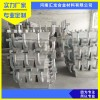 海洋工程设施防腐用铝合金牺牲阳极AI-1汇龙铝锌合金价格