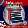 天赋工具MS-236TS236件套公制综合工具配工具车