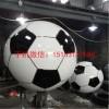 云南省不锈钢足球雕塑,校园足球雕塑厂家
