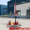 QZ-3轻便地质工程钻机岩心钻机家用地质勘探岩心取样钻机