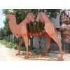 骆驼雕塑,骆驼不锈钢雕塑制作厂家
