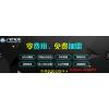 西安经济开发区微信小程序招商_西安小程序制作