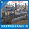 鸭血灌装封盒机全自动鸭血灌装机武汉鸭血封口机厂家