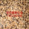 深圳白麻矿山石材天然白麻花岗岩价格厂家直销大理石深圳矿山
