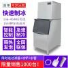 联客商用月牙冰制冰机、快速出冰、全国联保厂家直销
