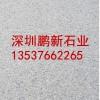 深圳青石板室内外装修墙砖批发零售耐用价格优