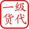 广州寄仿牌包包到美国