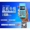 深圳信用卡刷卡器多少钱