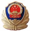 山东五莲县人大常委会办公厅采购国徽制作厂