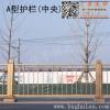 厂家生产北京长安街护栏通州通胡大街同款金色防撞栏