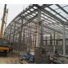 山西钢结构工程定制