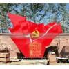 不锈钢红旗雕塑不锈钢党建红旗雕塑