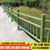 市政水泥仿竹栏杆GRC装饰栏杆水泥仿竹护栏景区混凝土仿竹子围