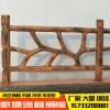 市政河道grc树桩防护栏水泥仿木栏杆防护栏混凝土仿木桩围栏
