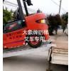 叉车上下车铝合金爬梯承载吨位4吨-10吨供您选择