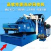 洗砂机设备多少钱重型洗砂机供应商美卓重工直供