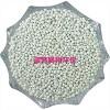 净水除氯球/食品级亚硫酸钙球/白色除氯球/除氯球对水的作用