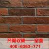 薄瓷砖多少钱一平方