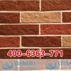 软瓷面砖价格