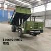 爬山虎驱10吨随车挖机,定做四不像四驱运输车
