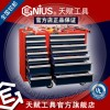 Genius天赋工具385件套工具配工具车MS-385TS