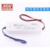 台湾明纬电源LPV100-24LED电源青岛总代省级经销商