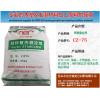 PVC稳定剂