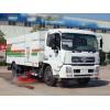 纯电动扫地车EV015