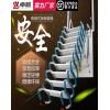 折叠式阁楼楼梯推荐