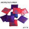 花色可折叠式购物袋小方包便携环保防水收纳涤纶袋可印LOGO