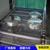 不锈钢履带式清洗机履带式除油清洗机定制