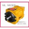上海航发齿轮泵液压泵厂家NB4-G40F